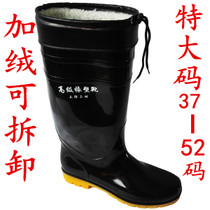 Extra large size mens high tube plus cotton warm rain boots 52 yards 47 yards 48 yards 49 yards 50 yards non-slip wear-resistant mens rain boots