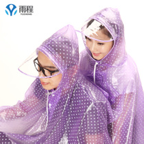 Rain big brim raincoat double electric vehicle transparent PVC increase thickening motorcycle poncho electric car Rain gear