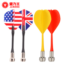 Jian Wang magnetic dart needle genuine strong magnetic Flying Standard large magnet magnet drop-resistant durable and safe darts