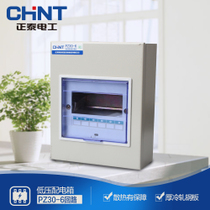 CHiNT household lighting box pz30-6 Loop clear empty box wiring box strong electric box iron box thick