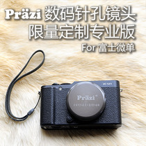 (Wppd special commemorative) Prazi special lens For Fujimi