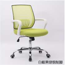 Jiangsu Zhejiang computer chair office chair explosion-proof lift chair Staff Chair mesh chair ergonomic home