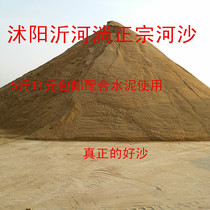Natural river sand fine yellow sand meat with soil sand fish tank bottom sand turtle hibernation yellow sand aquarium