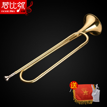 Student portable trumpet musical instrument genuine drum team youth assault trumpet trumpet trumpet