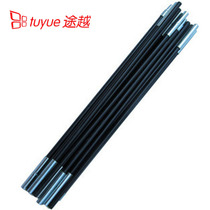 Double tent pole accessories repair tent pole fiber glass pole tent support pole shelf a total of 2