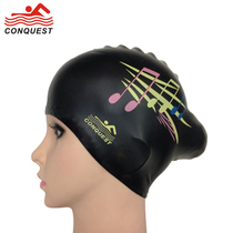 Fight road swimming cap men and women waterproof comfortable long hair swimming cap professional swimming hat does not strangle head