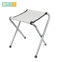 Leisure stool small stool horse tie folding chair stool simple portable chair fishing child stool