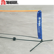Teloon filet de tennis de Tianlong 3M 6M portable pliable style court de tennis net standard