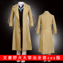 Custom] Mcoser Wen Hao wild dog dazaizhi cosplay mens clothing windbreaker