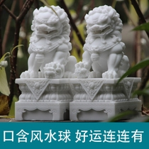 Stone Lion A pair of trumpet ornaments household watchdog townhouse evil Home Cemetery stone carving Hambaishi Craft sculpture