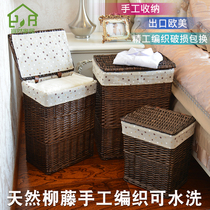 Clothes storage basket bedroom clothes blue basket rattan dirty clothes Lou household simple dirty clothes box dirty clothes basket dirty clothes basket