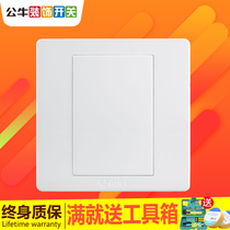 Bull switch socket concealed wall switch blank panel whiteboard splash box panel 86 type G07B101