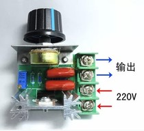 2000W imported thyristor high power electronic regulator dimming speed thermostat high reliability version