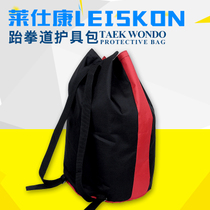 Taekwondo protective gear bag boxing Sanda adult children backpack martial arts shoulders back large props bag