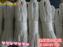 Factory direct 4MM nylon rope nylon braided rope colorful rope curtain rope tied rope strap polypropylene rope