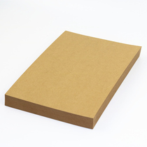 A4 cover kraft paper 80G yellow paper voucher paper cowhide printing paper full wood pulp Kraft packaging paper