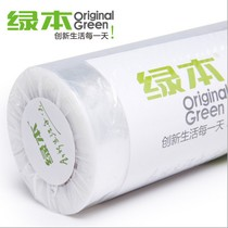 Green plastic wrap thin body food grade PE microwave kitchen dedicated beauty salon dedicated