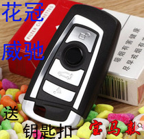 Toyota 13 new Corolla EX car keys old Wei Chi remote control old flower crown with BMW folding key