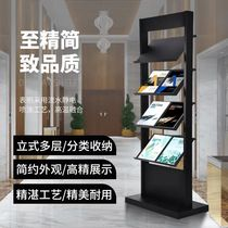 Metal information rack floor multi-layer books magazine rack real estate storage rack sales floor plan publicity display