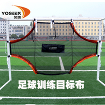 Football Equipement dentraînement goal cloth goal Football net accuracy shot cloth goal Training Net portable football gate