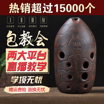Empty valley 埙 professional ten hole pen筒 students beginners White crack kiln 10 hole pottery 埙 ancient musical instruments