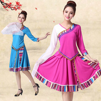 New Tibetan dance costume female sleeves performing clothes national style dress Mary Red long sleeve Plaza Dance Dress