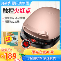 Supor electric baking pan household double-sided heating electric baking machine fried pancake pan New deepen increase genuine