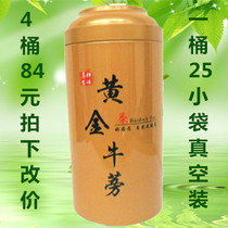 Gold burdock tea Shandong Cangshan burdock tea burdock independent small package burdock tea boutique