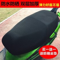 Car cover seat summer grid electric motorcycle seat waterproof sunscreen cushion electric motorcycle ladies riding summer seat
