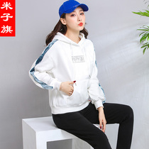 Corean casual wild loose broded hooded sweater costume deux-pièces 2019 nouvelle tenue de sport à coupe fine