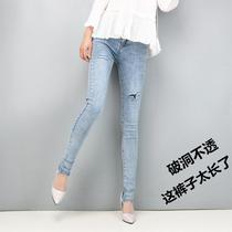 Long jeans womens hole-breaking new tight small foot pencil pants Korean version elastic show thin trousers light blue.