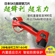 Japan Electric fruit tree pruning shears garden portable labor-saving branch scissors wireless rechargeable strong pruning machine