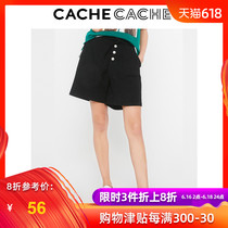 CacheCache denim shorts spring and summer New Black Korean loose was thin a word fall feeling wide leg pants female