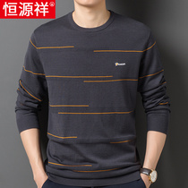 Hengyuan Xiang round neck long-sleeved t-shirt men spring and autumn thin men's sweater with wool knitted bottoming shirt trend T-shirt