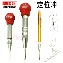 Japan Robin Hood positioning flushing Import center positioning sample punch tapered pin punching automatic locator NO5 10 15