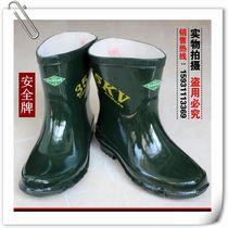 Electrical insulation boots double brand 25kv genuine tread 20kV insulation gloves Waterproof Rain Boots acid and alkali insulation shoes