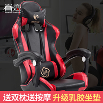 Nostalgia computer chair Home Office Chair reclining wcg gaming chair Internet bar athletics LOL racing chair gaming chair