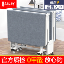 Folding bed sheets bed home sponge bed office adult simple Bed Portable nap Siesta bed 40% off the bed