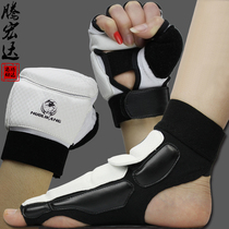 Taekwondo gloves gloves boxing gloves Sanda gloves adult childrens foot protection gloves match