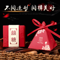 Wedding supplies shaking sound candy box wedding candy box gift box candy box creative Chinese style candy box candy bag