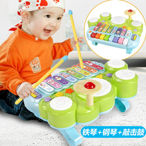Valley rain baby hand Pat baby toy 6-12 months baby child music toy Pat Drum 0-1-3 years old