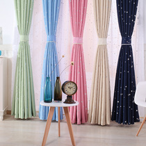 Curtains finished stars thickening living room bedroom bay window dormitory shading insulation shade cloth custom