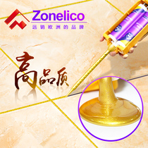 Zhongli Gao Mei seam agent tile floor tiles special brand ten beauty seam construction tools sealant glue household waterproof