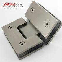 304 stainless steel bathroom clip 135 degree glass double-sided clip shower room door frameless door solid hinge hinge