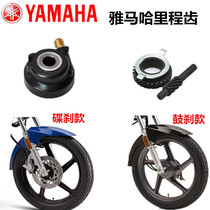 Construction Yamaha JYM125-2-3G Heavenly Sword YBR Sky halberd tachometer wheel odometer gear rice teeth Code Table gear