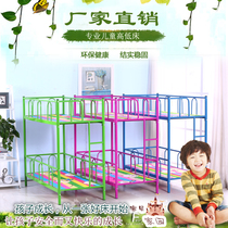Factory direct kindergarten special bed bunk kindergarten bed two-story childrens bed primary bed iron frame bed