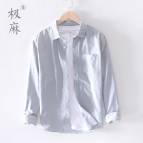 Breathable mens soft washed Oxford long-sleeved cotton casual wild solid color shirt slim white shirt Tide men