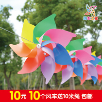 Colorful Windmill String Kindergarten decorative Windmill Windmill Series Gale car large outdoor windmill batch