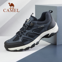 Camel outdoor hiking shoes male 2019 spring and summer non-slip wear-resistant shock-absorbing leisure low-top hiking shoes breathable sports shoes