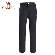Camel Camel outdoor assault pants men and women 2019 mountaineering pants windproof warm waterproof trousers male